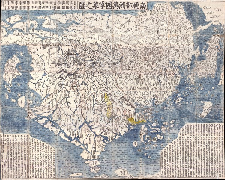 1710_First_Japanese_Buddhist_Map_of_the_World_Showing_Europe,_America,_and_Africa_-_Geographicus_-_NansenBushu-hotan-1710.jpg